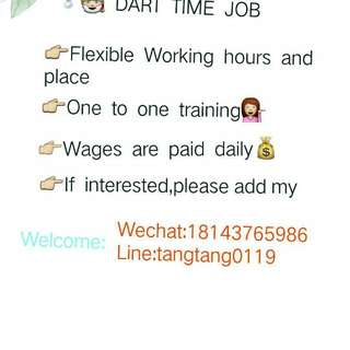 part-time  job