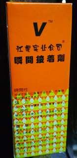 Lem China Original