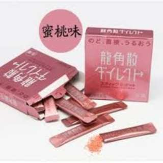 龙角散 Ryukakusan Sore Throat Direct Stick (Peach flavor) 16 sticks [现货/ready stock]