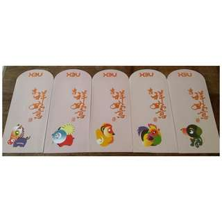 Trade for Other NEX Zodiac Red Packet / Ang Pow Pao Pau Bao / Sampul Duit