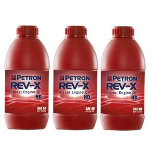 Petron REV-X HD40 Diesel Engine Oil (Bundle of 3)