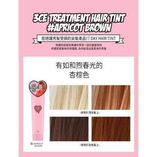 3CE 7日染髮膏 Treatment Hair Tint💕(杏桃)