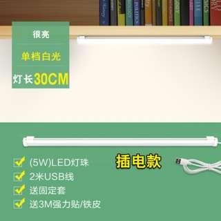 30CM LED USB 燈管 護眼檯燈 LED USB lamp
