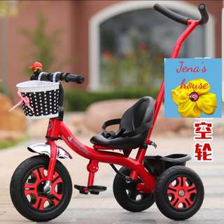 Tricycle - children's tricycle 2-3-4 years old/children bike/stroller/trolley/kid ride