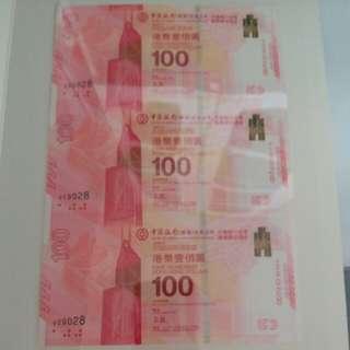 2017 中國銀行 三連張 909028 919028 929028
