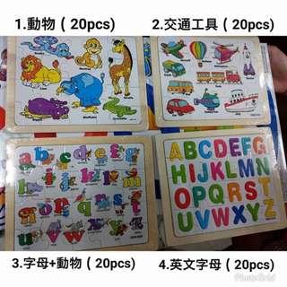 兒童學習拼圖卡