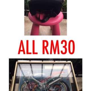ALL RM20