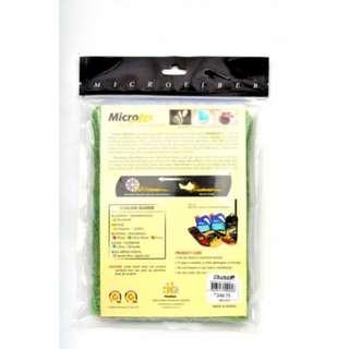 Microtex Ultra Plush Buffing/Polishing Cloth (Green)