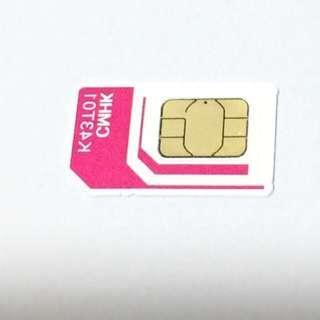4G中國移動40日無限上網卡