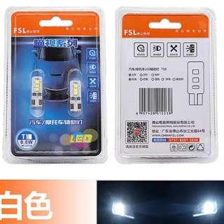 FSL White T10 LED (0.6W)