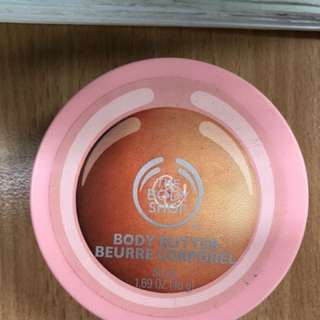 Body shop body butter - Pink Grapefruit flavour
