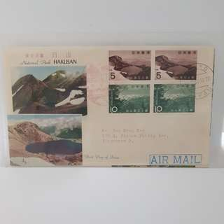 Japan 1963 Hakusan Park FDC