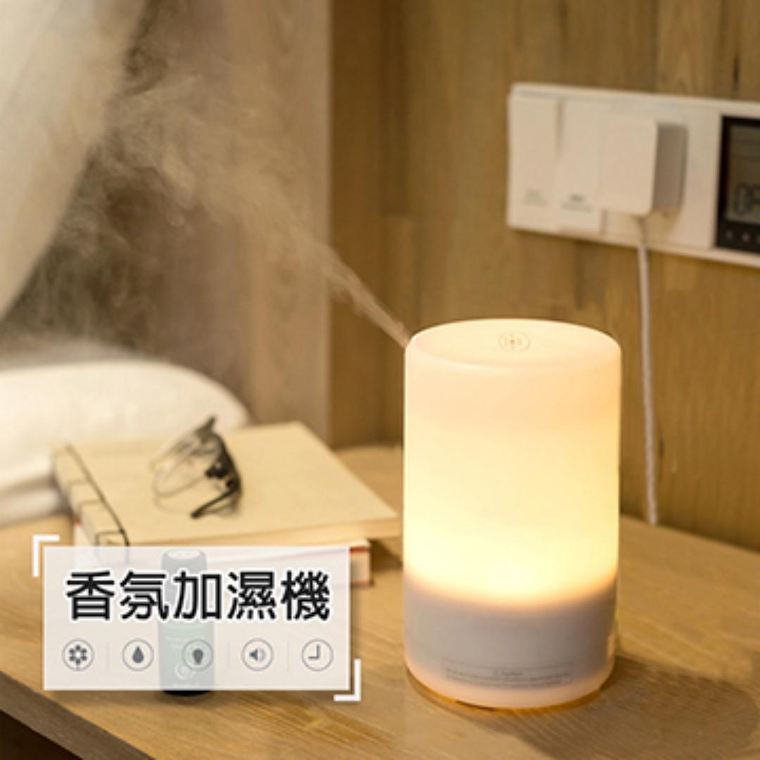 日式迷你香氛機/加濕器