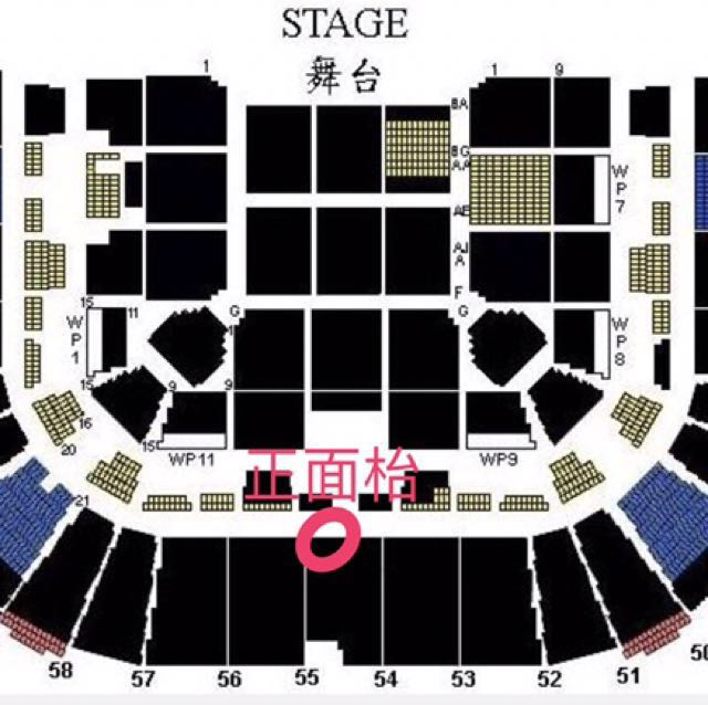 蝕讓 楊千嬅演唱會2017 25號 正面枱 $480最靚位 路口位