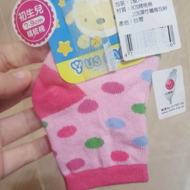 台灣製 純棉 嬰兒 7-9公分襪子