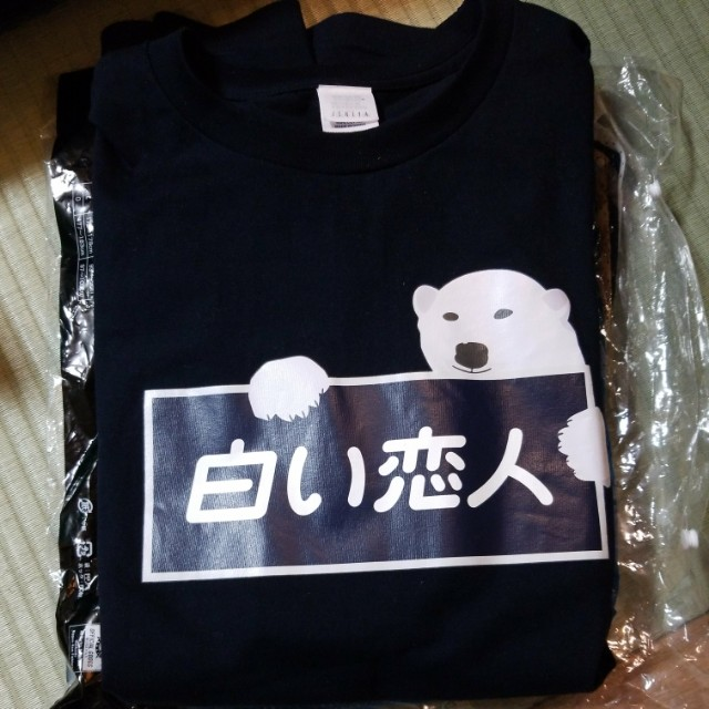 日本 北海道 白色戀人 限定T恤