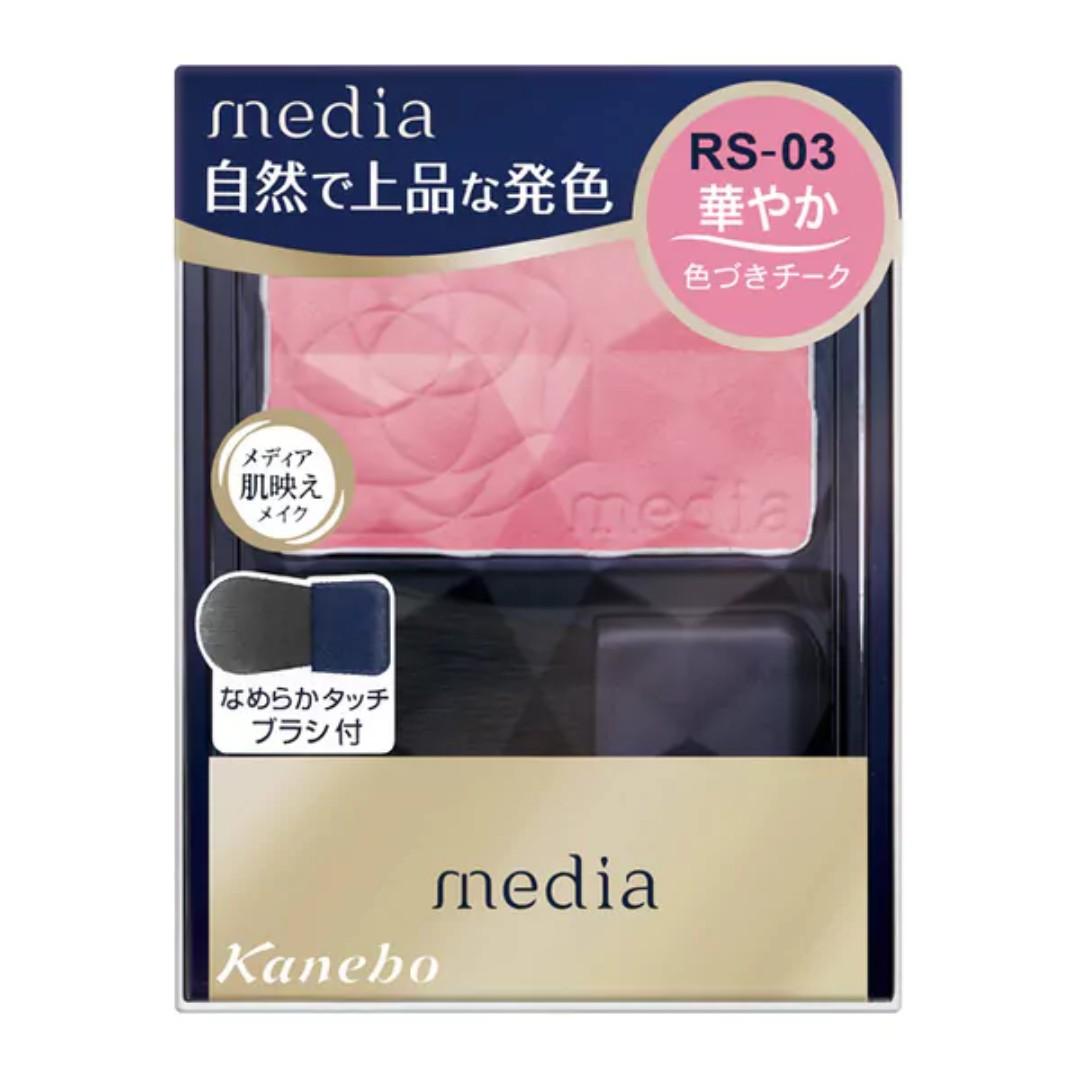 全新-媚點 優雅玫色修容餅RS-03 3g