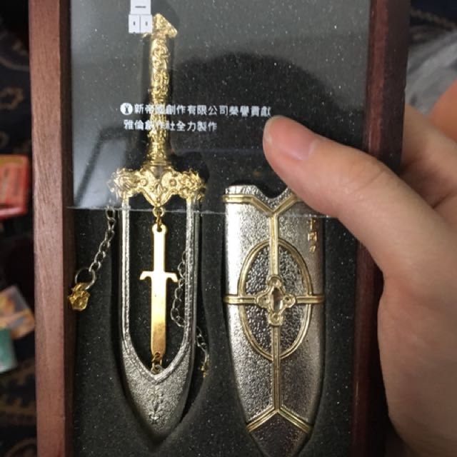 Bnib Collectible letter opener
