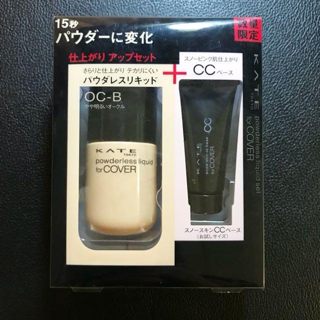 Kate Tokyo Powderless Liquid for Cover + CC Base