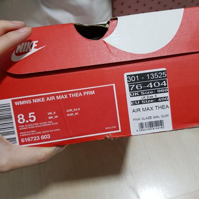 79cdcce5b068 Nike Air max Thea pink glaze sail gum prm brand new size UK 6 size ...