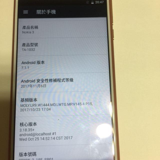 Nokia TA-1032使用正常(無配備
