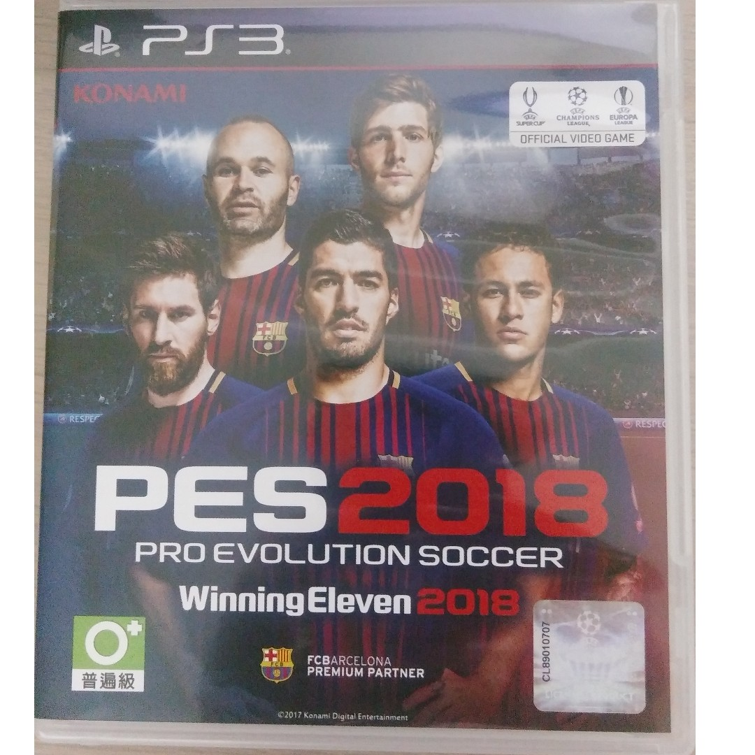 Pro Evolution Soccer 2018 for Playstation 3, Toys & Games