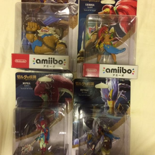 The Legend of Zelda: Breath of the Wild (BOTW) Champions Amiibo