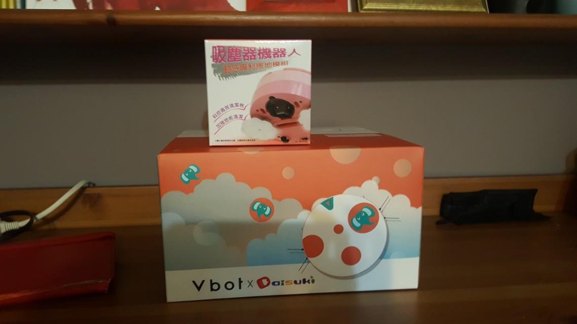 Vbot 電動掃地機器人