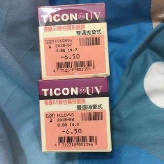 帝康 水藍片隱形眼鏡 雙週片兩盒一起售出650度