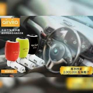 airVita AirStick 負離子空氣消毒 ( 車用版 )