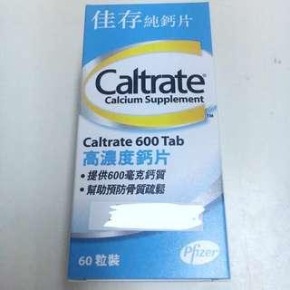 Caltrate 佳存 純鈣片 Calcium 600mg 60粒