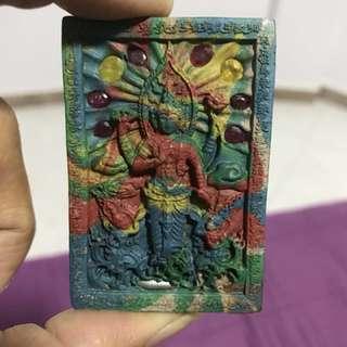 Amulet narai 3 test block