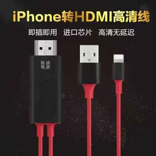 Lightning Connector To HDMI Cable