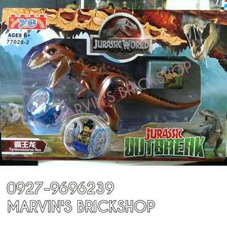 For Sale Jurassic Big Brown TRex Building Blocks Toy