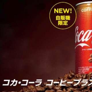 (日本新品)咖啡可樂