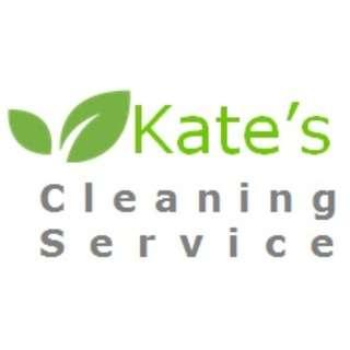 Home Cleaning (Punggol / SengKang Area)