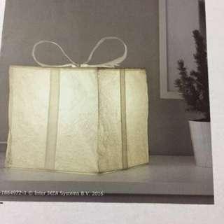 Ikea strala lamp