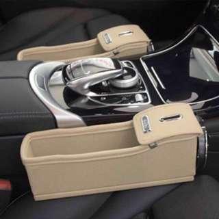 汽車縫隙置物盒(米色)