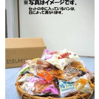 日本直送 酵母菓子面包 1個 (買10送3)