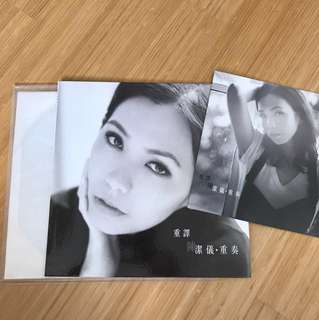 陈洁仪 Kit Chan / Vinyl Album (Mandarin, Chinese)