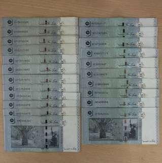 RM 50 MALAYSIA