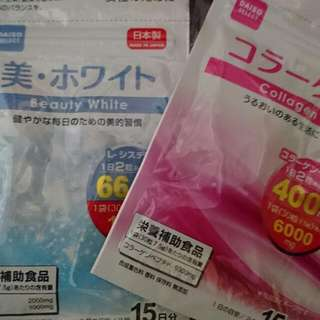 Daiso Collagen And Beauty White