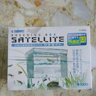 BNIB Starpet breeding box M