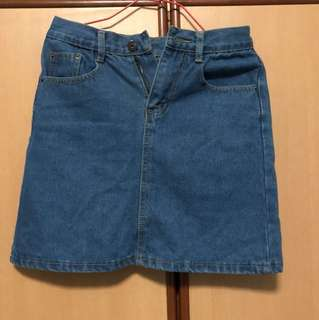 Denim Skirt (DARK)