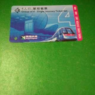 香港站 4人行單程套票 機場快綫車票