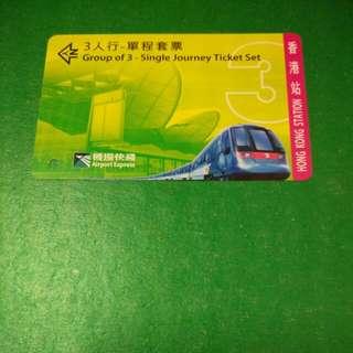 香港站 3人行單程套票 機場快綫車票