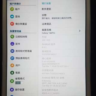 Samsung TabPro 8.4 4G