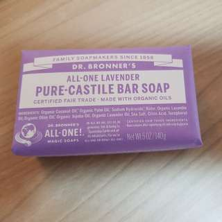 Dr Bronner's All One Lavender Pure Castile Bar Soap