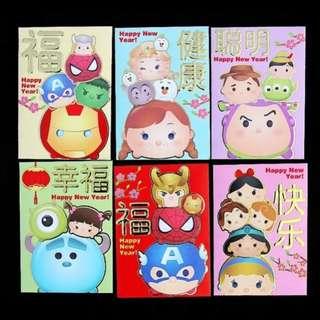 CNY tsum tsum red packets/ang bao *5 free 1*