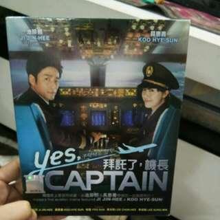 Yes captain 1-20episod